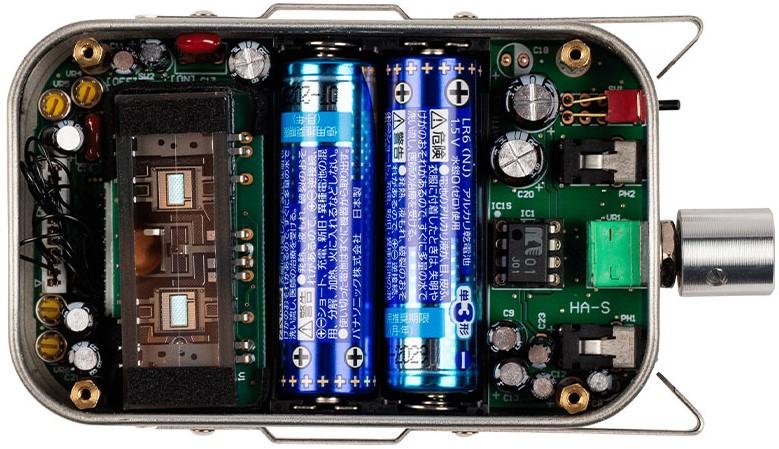 A look at Korg HA-S Headphone Amp